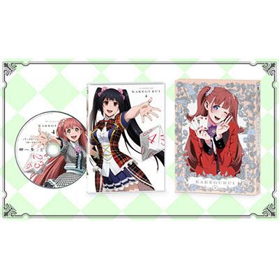 賭ケグルイ DVD 4