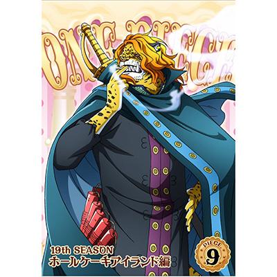 ONE PIECE ワンピース 19THシーズン ホールケーキアイランド編 piece.9(DVD)