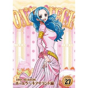 ONE PIECE ワンピース 19THシーズン ホールケーキアイランド編 piece.27(DVD)