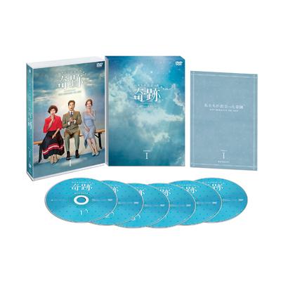 私たちが出会った奇跡 DVD-BOX1(6枚組DVD)