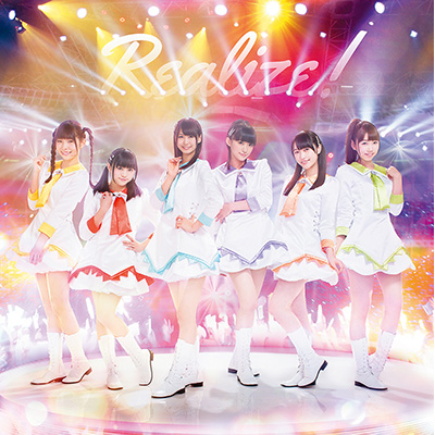 Realize!【CD+DVD】