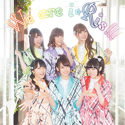 We are i☆Ris!!!【TYPE-A】(CD+DVD)