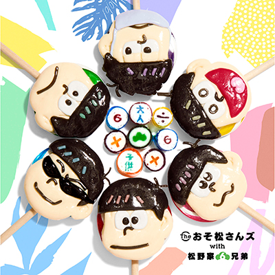 大人÷6×子供×6(CD)