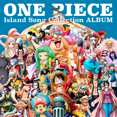 ONE PIECE Island Song Collection ALBUM(2枚組CD)