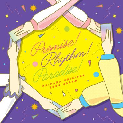 プロミス!リズム!パラダイス!(CD)