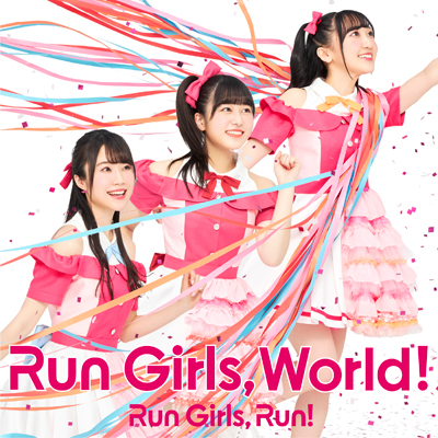 Run Girls, World!(AL+BD)