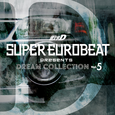 SUPER EUROBEAT presents 頭文字[イニシャル]D Dream Collection Vol.5(CD)