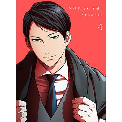 ノラガミ ARAGOTO 4 【初回生産限定版BD】