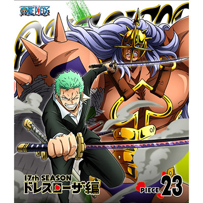 ONE PIECE ワンピース 17THシーズン ドレスローザ編 piece.23(Blu-ray)