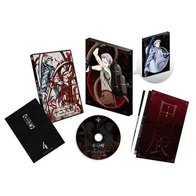 十二大戦 ディレクターズカット版 Vol,4(Blu-ray)