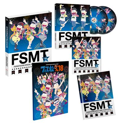 おそ松さんスペシャルイベント フェス松さん'18(Blu-ray)