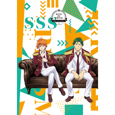 「KING OF PRISM -Shiny Seven Stars-」第2巻BD
