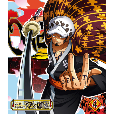 ONE PIECE ワンピース 20THシーズン ワノ国編 piece.4(Blu-ray)