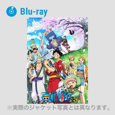 ONE PIECE ワンピース 20THシーズン ワノ国編 piece.21(Blu-ray)