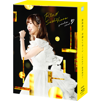 指原莉乃 卒業コンサート ~さよなら、指原莉乃~【Blu-ray6枚組】