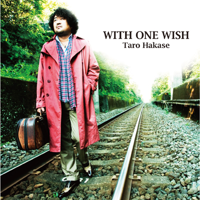 WITH ONE WISH(CD)
