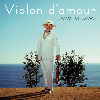 Violon d'amour(CD)