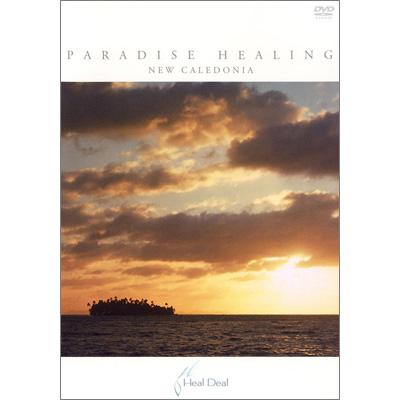 PARADISE HEALING NEW CALEDONIA