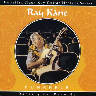 ハワイアン・スラック・キー・ギター・マスターズ・シリーズ【2】プナヘレ~ハワイ、優しき大地のギター~