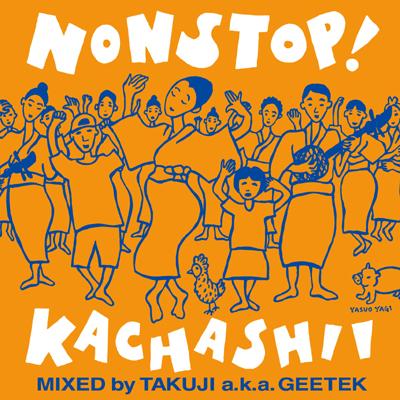 ノンストップ!カチャーシー・デラックス盤 MIXED by TAKUJI a.k.a GEET EK
