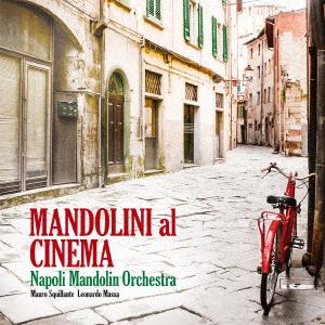 Mandolin Plays Cinema マンドリンによるイタリアンシネマ名曲集(CD)
