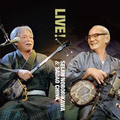 ライブ!~ゆんたくと唄遊び~(2枚組CD)