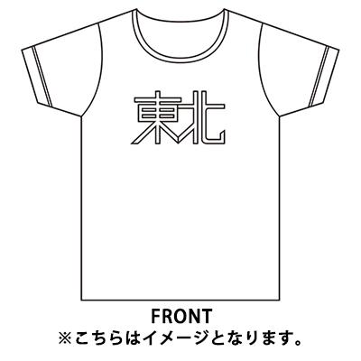 東北ユースオーケストラ オリジナルTシャツ アートワーク by 大竹伸朗