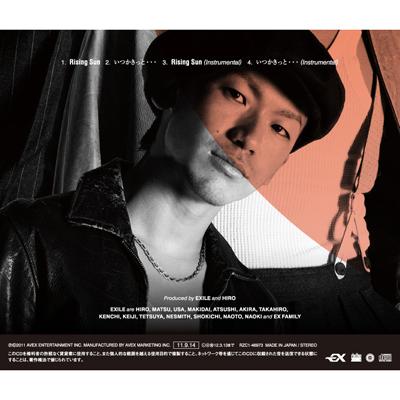 Rising Sun/いつかきっと・・・【バラ販売ジャケット(9)】