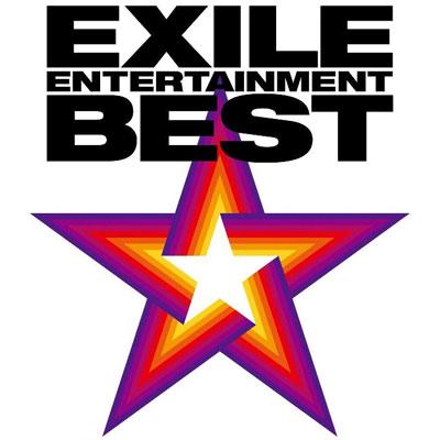 EXILE ENTERTAINMENT BEST