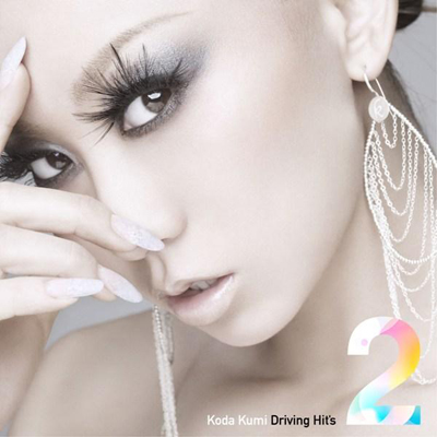Koda Kumi Driving Hit's 2