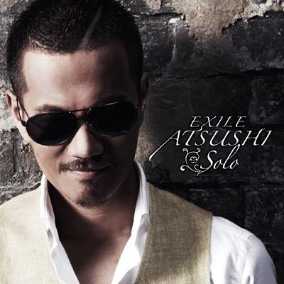 EXILE JAPAN/Solo