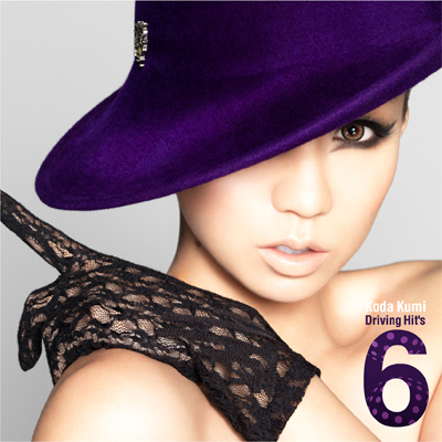 Koda Kumi Driving Hit's 6【CD+DVD】
