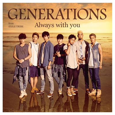 Always with you (CD+DVD)