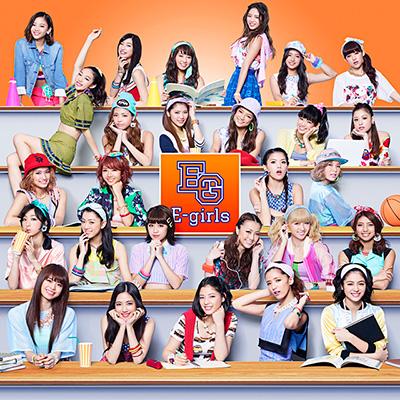 Highschool love (CD)