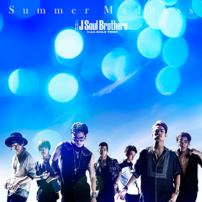 Summer Madness(CD+DVD)