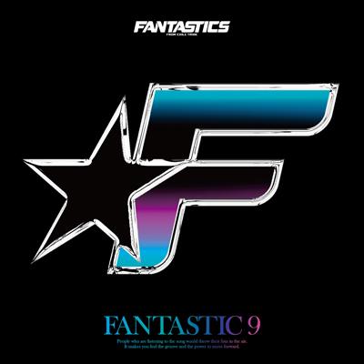 FANTASTIC 9【通常盤】(CD+2枚組DVD)