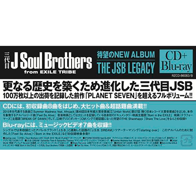 THE JSB LEGACY(CD+Blu-ray)