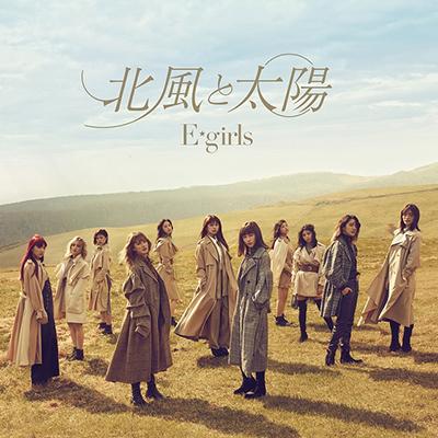北風と太陽(CD+DVD)