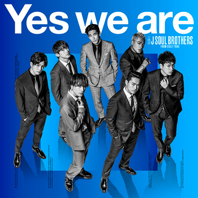 Yes we are(CD+スマプラ)