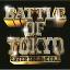 BATTLE OF TOKYO ~ENTER THE Jr.EXILE~(CD)