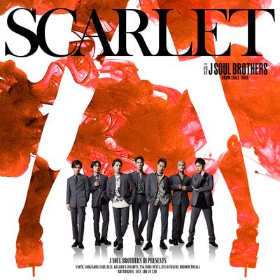 SCARLET(CD+スマプラ)