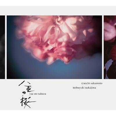 NHK大河ドラマ「八重の桜」- オリジナル・サウンドトラック III