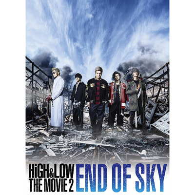 HiGH & LOW THE MOVIE 2~END OF SKY~(2Blu-ray)