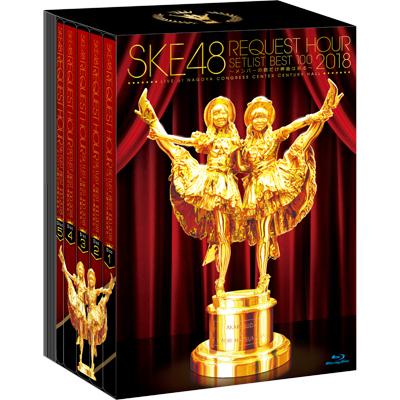 SKE48 リクエストアワー2018セットリスト100 ~メンバーの数だけ神曲はある~【Blu-ray5枚組】