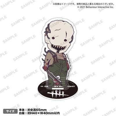【Dead by Daylight】デフォルメぷちアクリルスタンド トラッパー