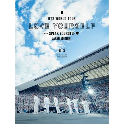 BTS World Tour 'Love Yourself: Speak Yourself' - Japan Edition【初回限定生産盤】(2枚組Blu-ray+フォトブックレット+ポスター+フォトカード)