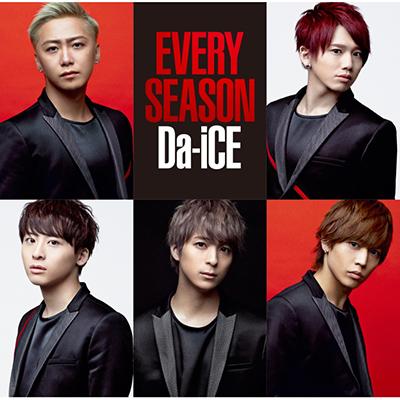 EVERY SEASON【初回フラッシュプライス盤 Da-iCEver.】(CDのみ)