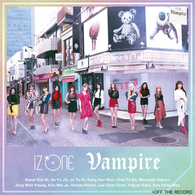 Vampire【Type B・初回プレス分】(CD+DVD)