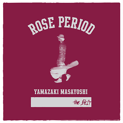 ROSE PERIOD ~the BEST 2005-2015~(通常盤)