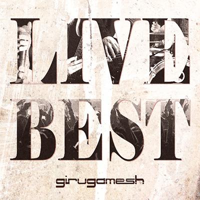 LIVE BEST(CDのみ)